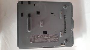 Donja strana projektora SONY VPL-FH35
